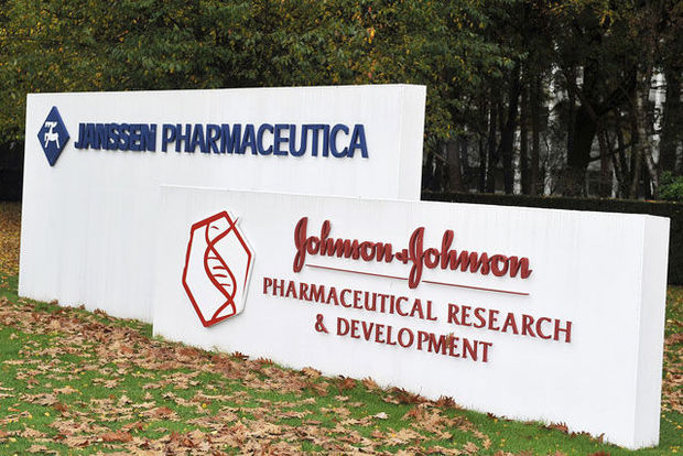 Janssen Pharma plant zaaikapitaalfonds