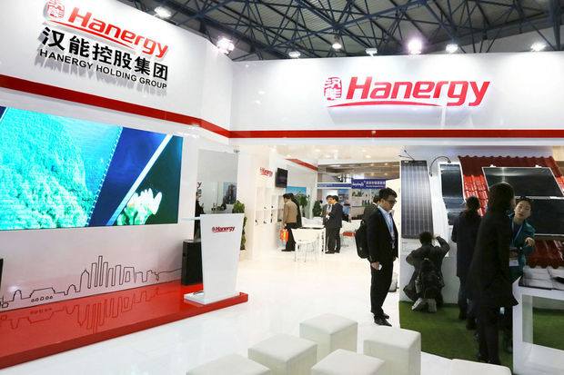 Stand van Hanergy op de Clean Energy Expo in Peking op 1 april 2015.